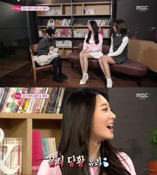 Girl's Dayユラ「イ・スンギ&少女時代ユナの熱愛で大騒ぎに…」その理由は?