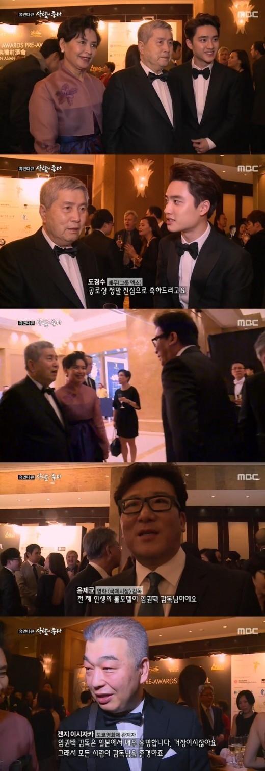 EXO ディオ、尊敬の念をこめてイム・グォンテク監督にお祝いのメッセージ