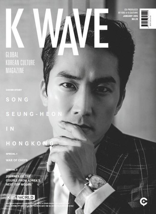 ソン・スンホン、洗練されたスーツ姿でもっとクールに、もっと強烈に…雑誌「Kwave」の表紙を飾る