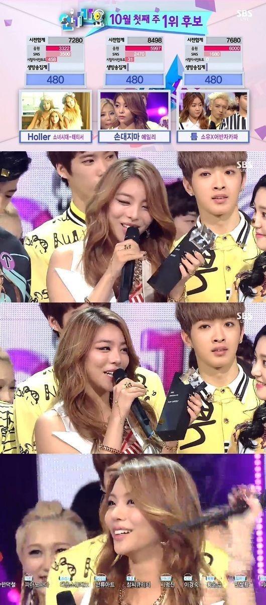 "Ailee「人気歌謡」1位獲得に感激""初めてです…これからも良い曲をお聞かせします"""