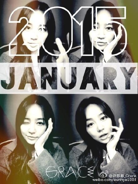 ユン・ウネ、自作のカレンダーを公開…豊かな表情で多彩な魅力をアピール