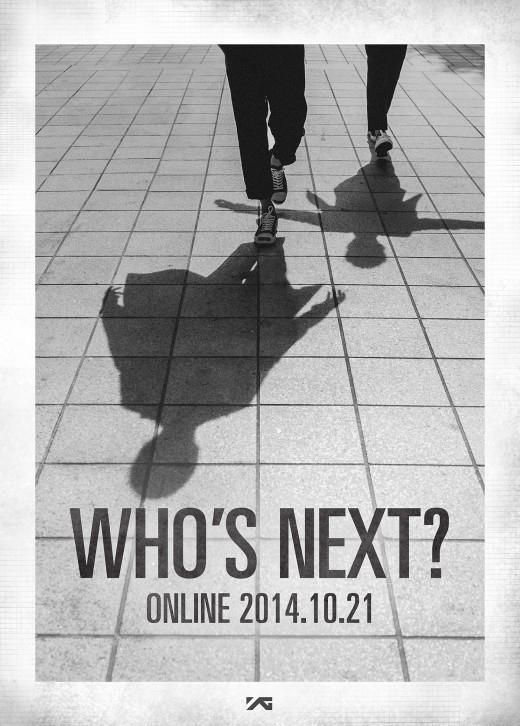 "YG、楽童ミュージシャンに続くアーティストは誰?21日カムバックの予告イメージ公開…""街を歩く二人の影"""