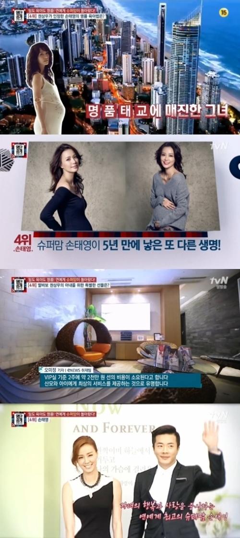 クォン・サンウの妻、豪華な胎教&約217万円の産後院が話題に