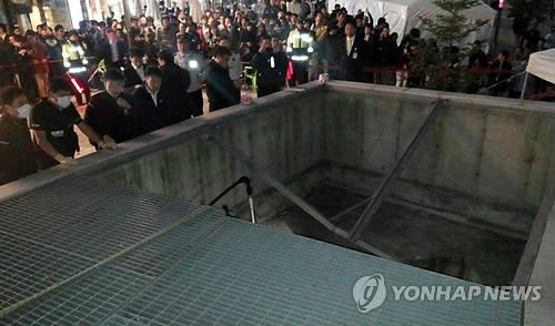 K-POP野外イベントで観客転落…14人死亡11人重傷か