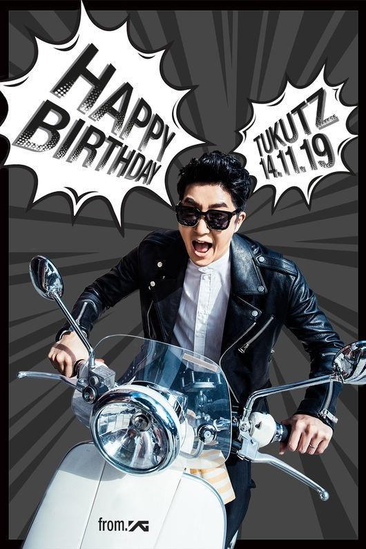 """Epik High DJトゥーカッツ、誕生日を記念してYGがお祝い画像を公開""""ハッピーバースデー"""""""
