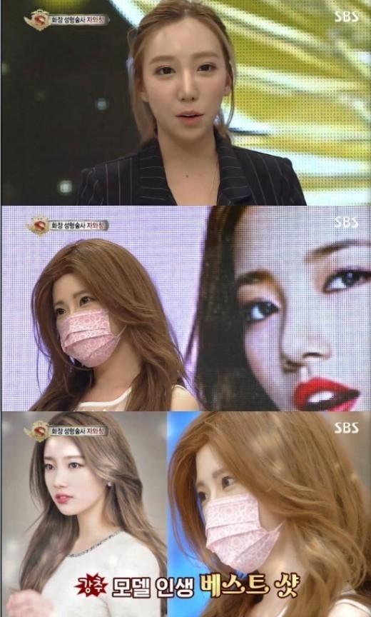 ざわちんのメイク術に韓国人もびっくり!ソン・ジェリム似のPDが4Minute キム・ヒョナに変身? , ENTERTAINMENT , 韓流・韓国 芸能ニュースはKstyle