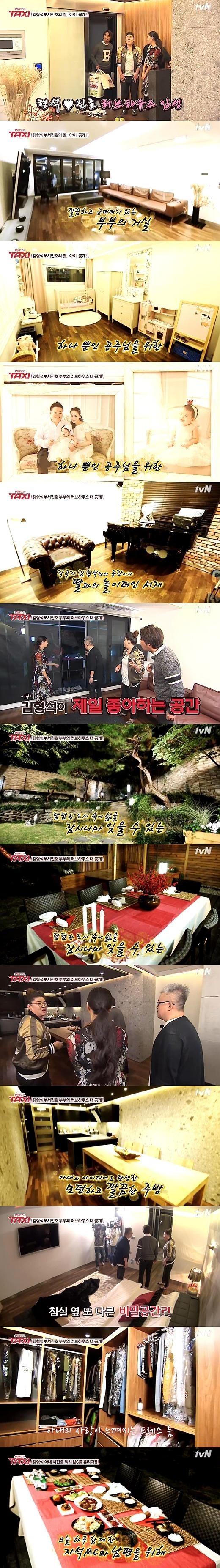 まるでホテルみたい?キム・ヒョンソク&ソ・ジノ夫婦、豪華な自宅を公開