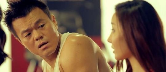 """パク・ジニョン、新曲「Who's your mama」予告映像第2弾を公開…""""ウエストサイズはいくつ?"""""""