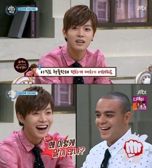 日本人SM練習生ユウタ、サミーへのつっこみに爆笑「なんでそんなにおしゃべりなの」