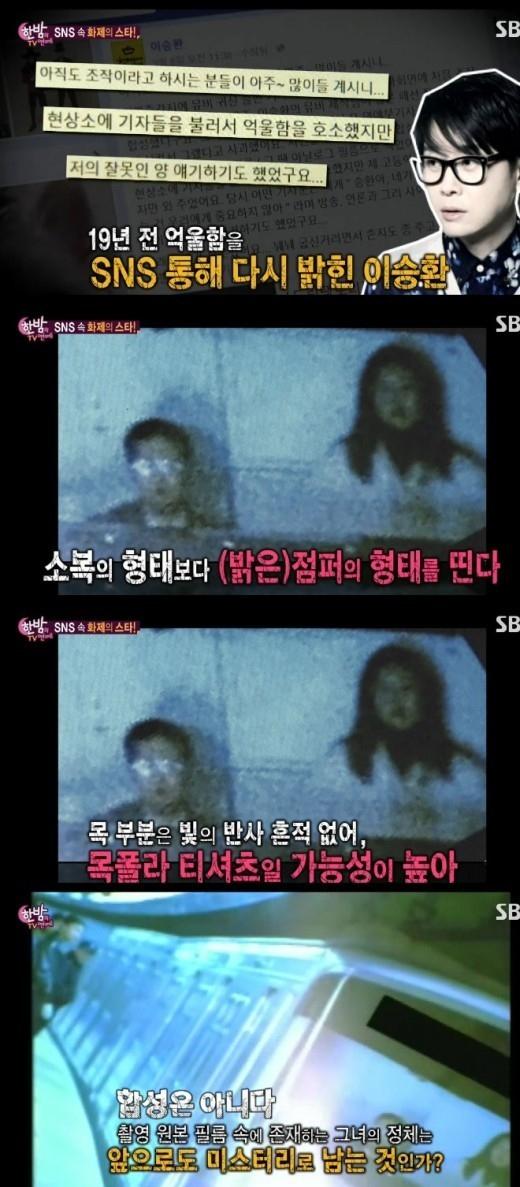 人気歌手のMVに映る幽霊「合成の痕跡なし」…専門家が検証