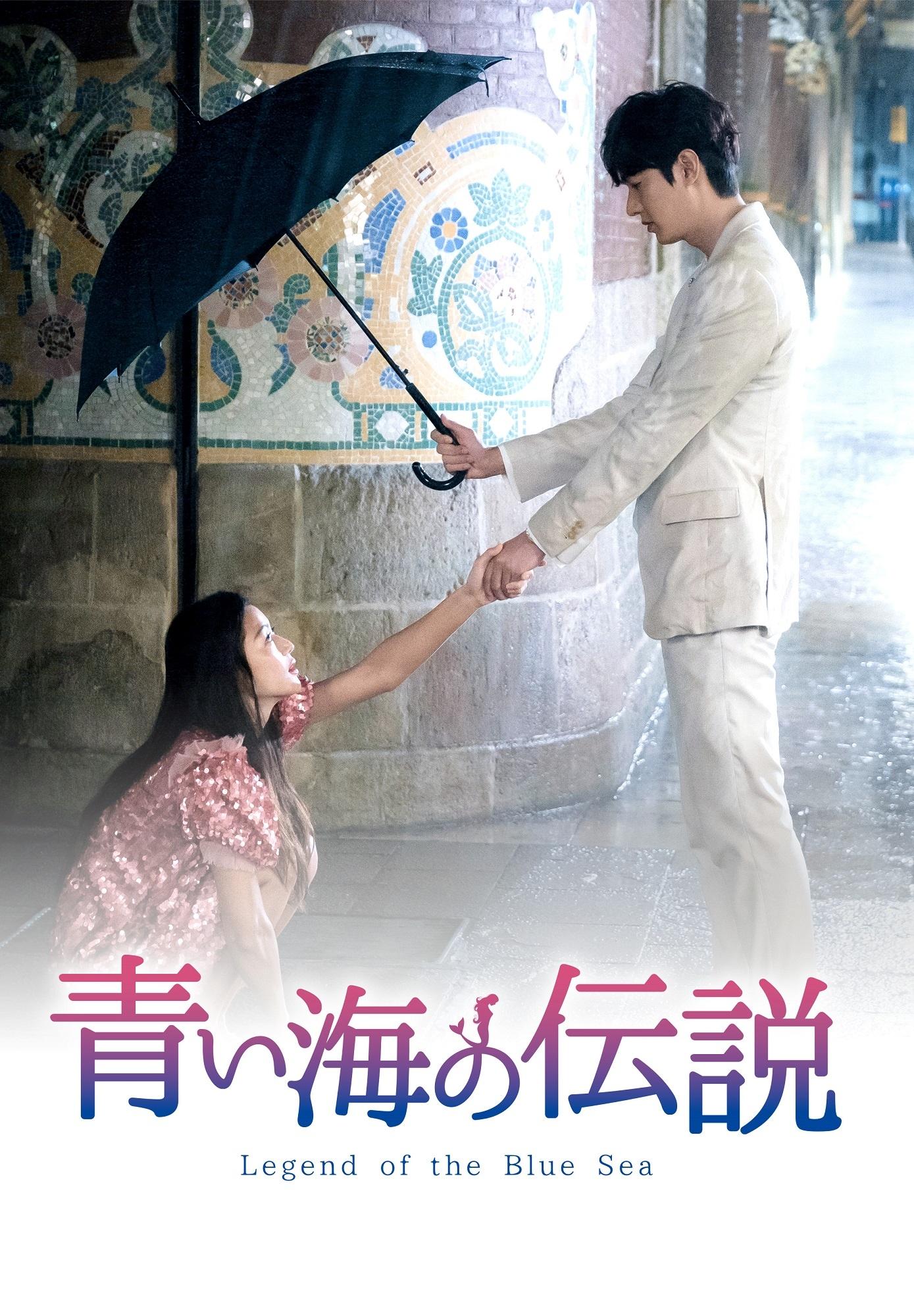アビス 韓国 ドラマ キャスト