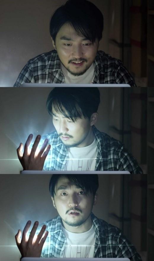 ユ・ビョンジェ、AVを見て超能力を手にする?「超人時代」予告編公開!