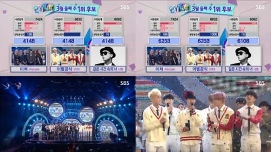VIXX「人気歌謡」でも1位獲得!6つ目のトロフィーで音楽番組を総なめ…涙ぐみながら感想を語る