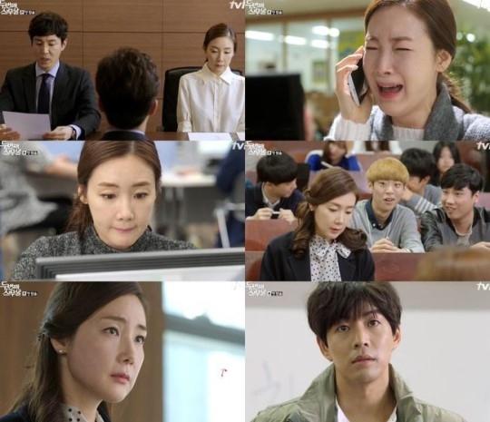 「2度目の二十歳」放送スタート、チェ・ジウのキャンパスライフが始まった! - DRAMA - 韓流・韓国芸能ニュースはKstyle