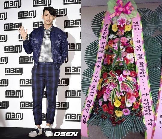 """2PM テギョン「三食ご飯」制作陣からのお祝いの花に悲鳴…""""ご飯を炊く悪夢を見そう"""""""