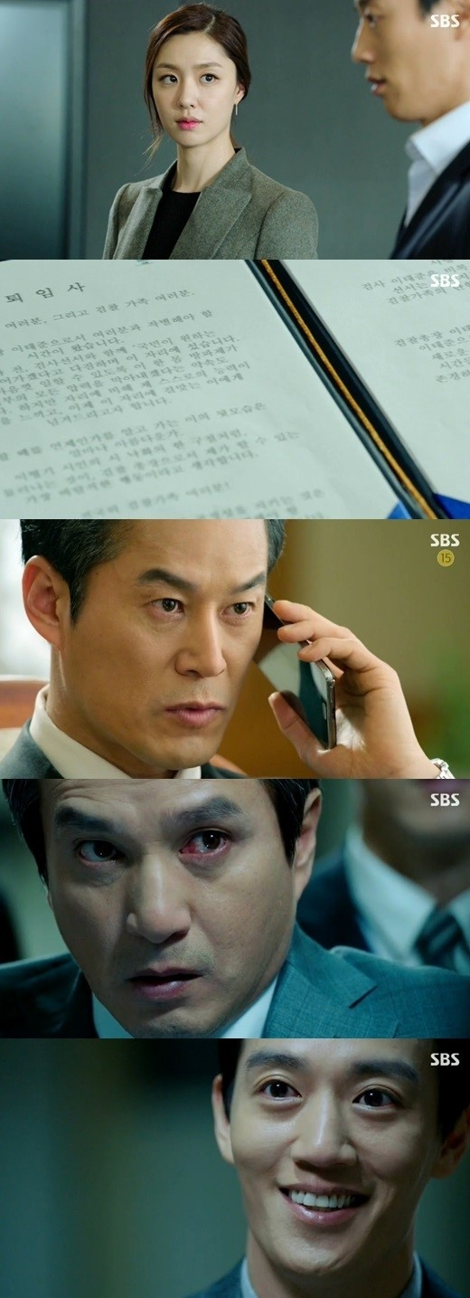 """「パンチ」キム・レウォン、チョ・ジェヒョンを圧迫""""退任式の準備をしろ"""""""