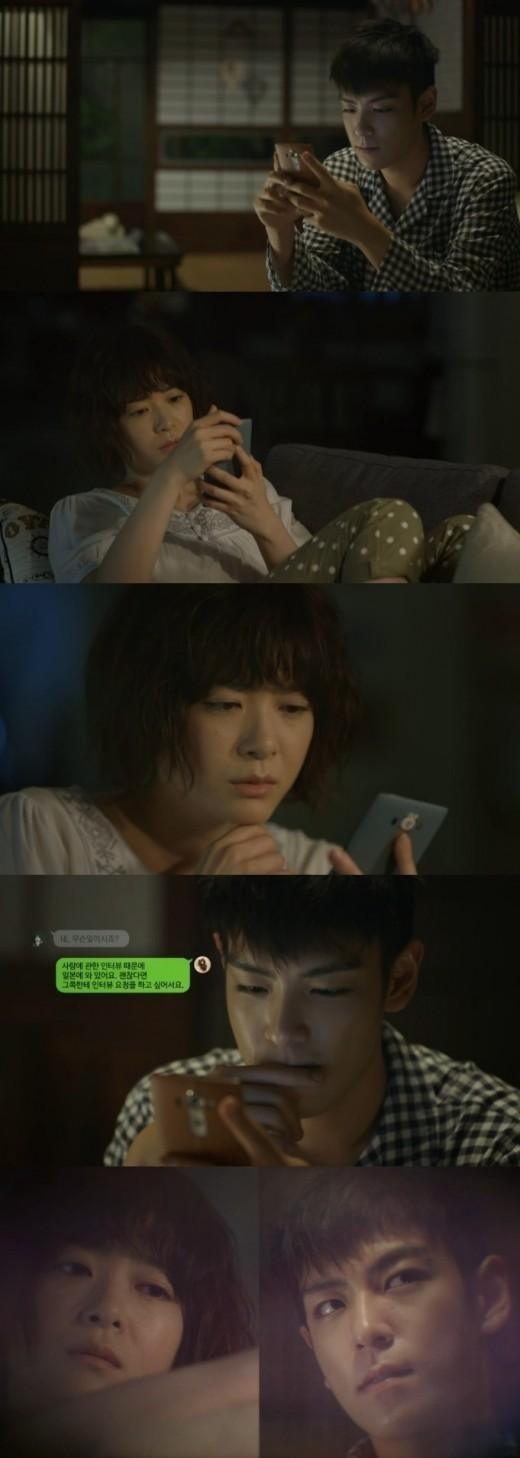 「シークレット・メッセージ」BIGBANGのT.O.P&上野樹里、愛に傷ついてお互いのことを思い出した