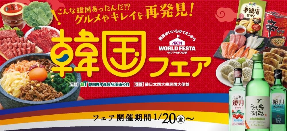 ネトウヨ怒りの国歌斉唱wwwwww 2 [無断転載禁止]©2ch.netYouTube動画>3本 ->画像>303枚