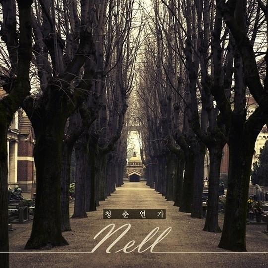 "Nell、本日(15日)新曲「青春恋歌」をリリース""勇敢なまでに率直だった青春を歌った"""