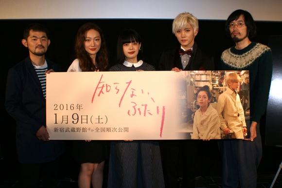 NU'EST レン、主演映画「知らない、ふたり」東京国際映画祭の舞台挨拶に人気モデル・青柳文子、個性派女優・韓英恵らと登場