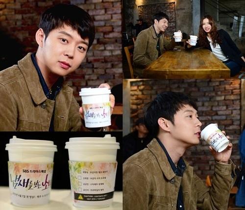 JYJ ユチョン&シン・セギョン「匂いを見る少女」コーヒーでドラマをPR