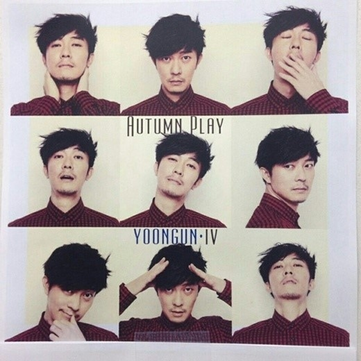ユンゴン、27日に7年ぶりにフルアルバムをリリース!9つの表情を収めたジャケットを公開