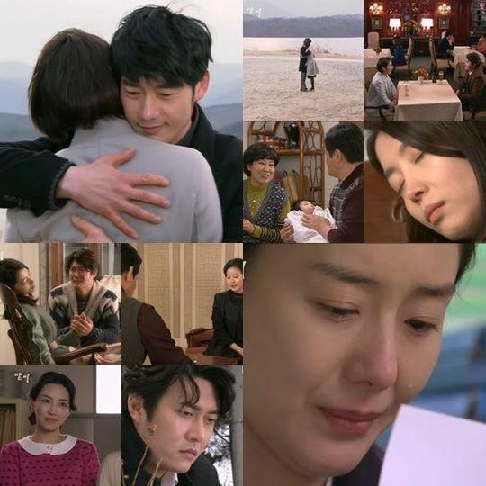 写真=JTBC「約束のない恋」画面キャプチャーJTBC週末ドラマ「約束の... 放送終了「約束の